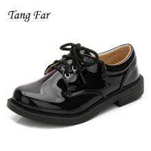 Gentleman Boys Formal Shoes Black Patent Leather Spring New School