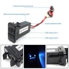 Adaptateur de chargeur de voiture USB double Suzuki
