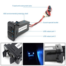 المزدوج USB سيارة مهايئ شاحن لسوزوكي 5 V 2.1A سيارات شاحن يو اس بي ل الهواتف المحمولة والملاحة جهاز تحديد المواقع بالعربات المقبس