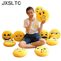 Cute Decorative Pillows Plush Cushions Home Decor Sofa Cushions Back Toys Smile Dolls April Fool S