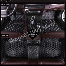 цена на Custom Car Floor Mats for Mitsubishi All Models outlander pajero grandis ASX pajero sport lancer galant Lancer-ex Waterproof