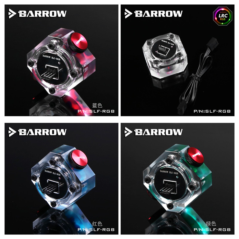 Barrow G1/4 Flow Indicator (RGB Colorful Edition) Water Cooling Special LRC full color RGB lighting control system barrow white black silver gold g1 4 special edition hand tighten water stop water cooling fitting tbjdt v1