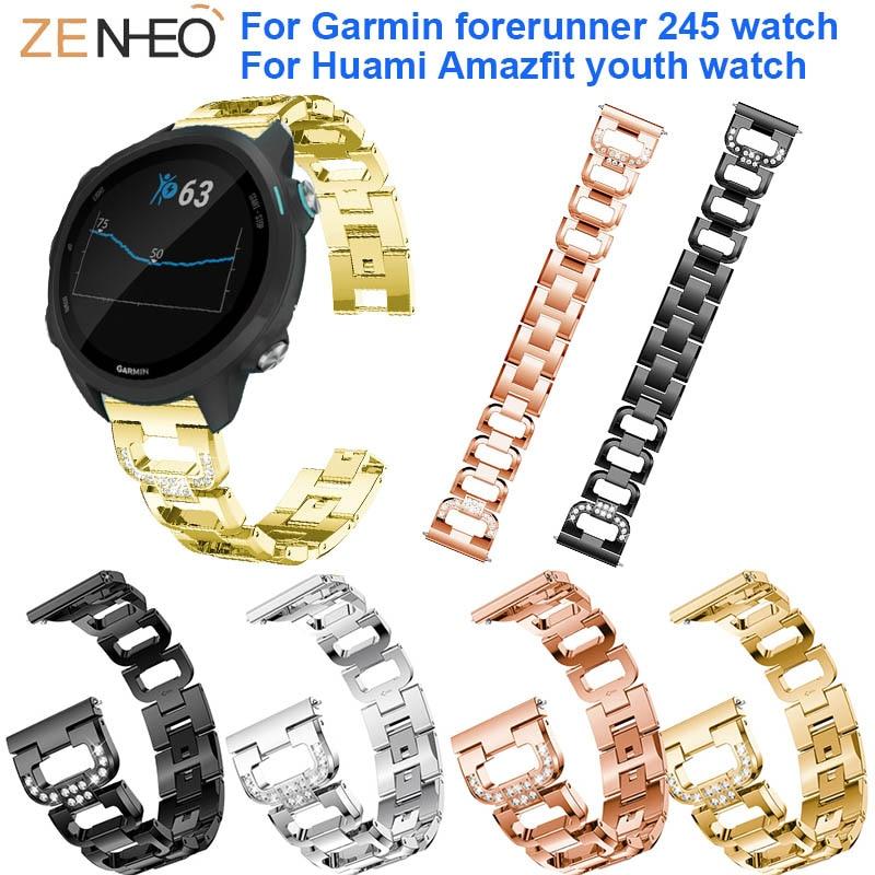 20mm Watch Band For Samsung Galaxy Watch 42mm Metal Women's Bracelet Watches Strap For Garmin Forerunner 245/245M Wristbands