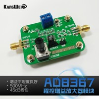 AD8367 Module Authentic Guarantee 500MHz 45dB Linear Variable Gain Amplifier