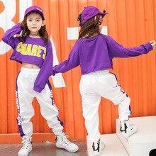 Girls Clothes Pullover Jazz Suit Costume Children Hip-hop Fashion Trend Autumn Tracksuit Dance Clothes For Girls Suits Sets Kid недорого