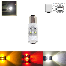 1x 7225 BAZ15D P21/4W White Red Amber Color 30W Auto Light Replace Bulb Car Styling Car Brake/Tail/Reverse/Turn Signal Lamp Bulb