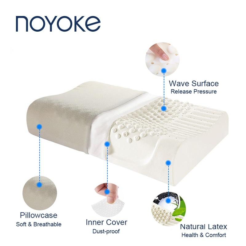 NOYOKE Натурална латексна възглавница Ортопедична масажна възглавница за легла за легло Лечебна мека възглавница с възглавница