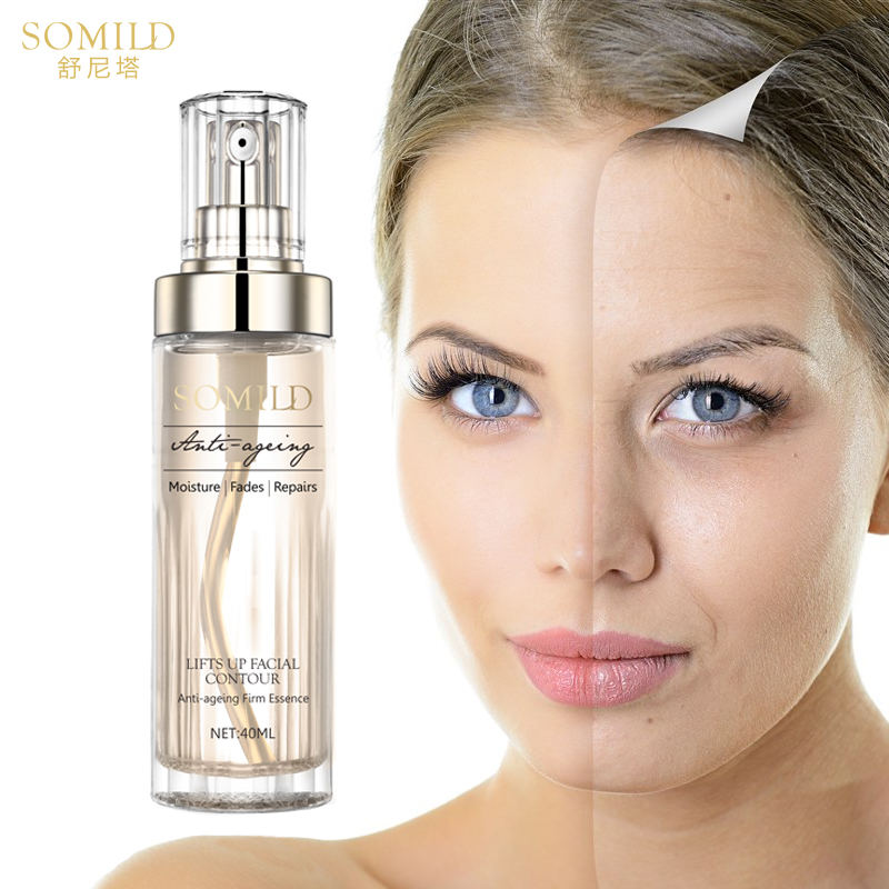 SOMILD Vitamin E Anti Aging Facial Serum Plant Essence Remove Wrinkle Fine Lines Anti-Oxidation Firming Facail Essence Repair цена