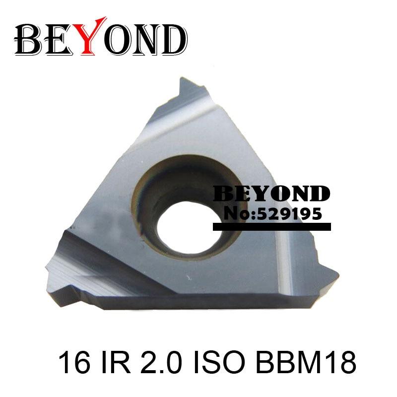 16 IR 2.0 ISO BBM18 ، کاربید کاربید تنگستن - ماشین ابزار و لوازم جانبی