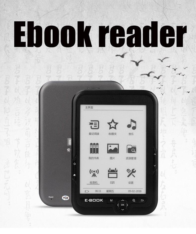 GYKZ nouveau BK6006M lecteur d'ebook 6