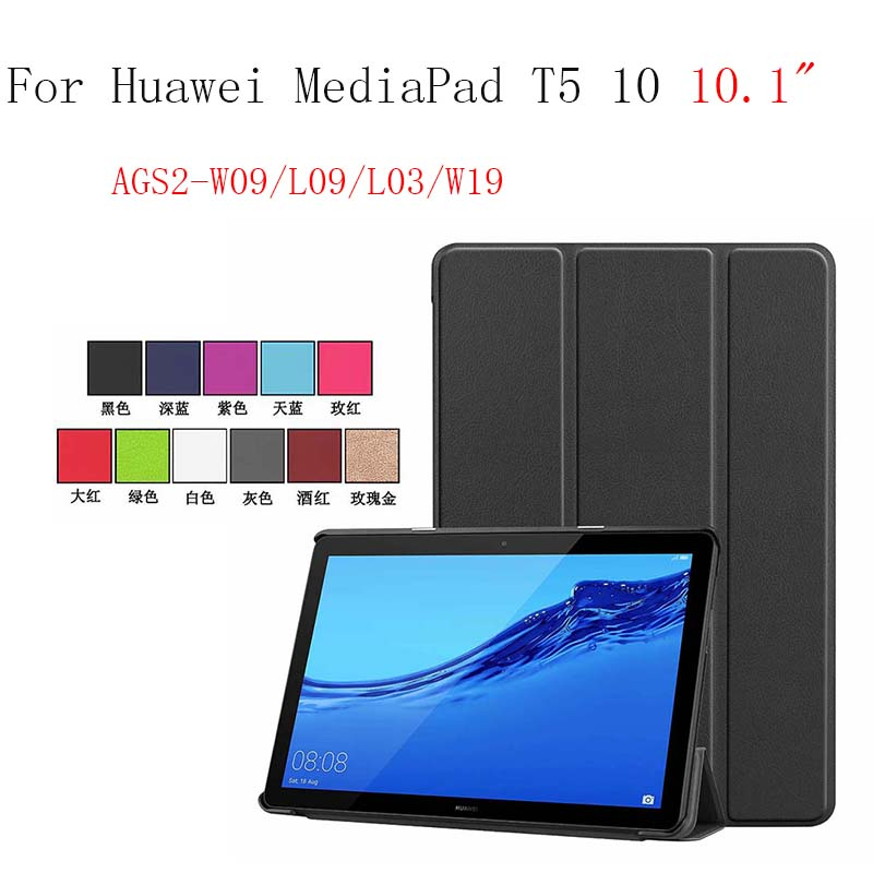 Castor Magnet Clasp Luxury PU Leather Case Cover For Huawei Mediapad T5 10 AGS2-W09/L09/L03/W19 10.1