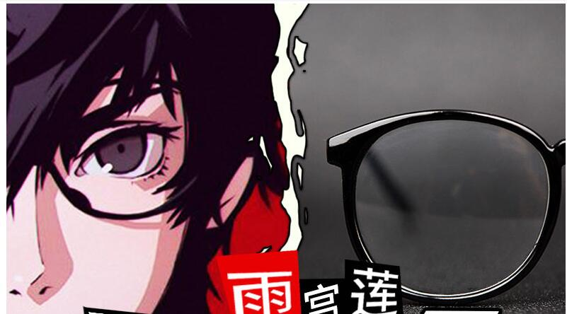 THE DAY BREAKERS-P5 Black Frame Glasses Anime Joker spectacles cosplay prop 1