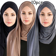 10 шт. мгновенный сплошной Джерси хиджаб шарф длинный головной платок накидка шапка шаль скромность шапка мгновенный подшарф легко носить