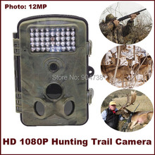 HD 1080P Hunting Trail Camera High Quality Waterproof Video Camera Wildlife Game Camera Free Shipping