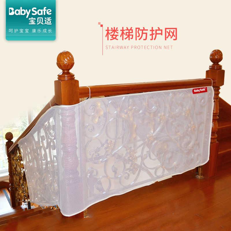 BabySafe บันไดความปลอดภัยสุทธิ 77 ซม.* 300 ซม.ระเบียงป้องกันตกแต่งสุทธิสุทธิเด็กบันไดสุทธิ
