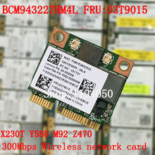 Lenovo ThinkCentre M92p Broadcom WLAN Windows Vista 32-BIT