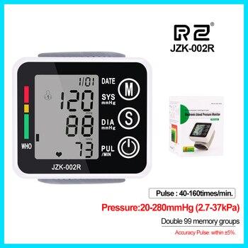 ครัวเรือนสุขภาพ Sphygmomanometer Presure เลือด Meter Monitor Heart Rate Pulse แบบพกพาสมาร์ทเครื่องวัดความดันโลหิต JZK002R