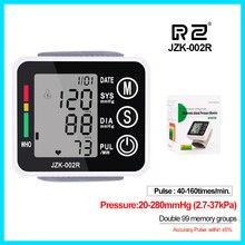 Бытовой медицинский Сфигмоманометр измеритель кровяного давления монитор пульса портативный умный измеритель артериального давления JZK002R