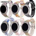 Silicone Replacement Wrist Bands & Clasp Watchband for Samsung Galaxy Gear S2 BSM-R720 watch