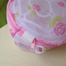 Underwear Aid Sock Women Bra Underwear Products Lingerie Washing Hosiery Useful Mesh Net Bra Wash Bag zipper Laundry Bag D40JL21(China)