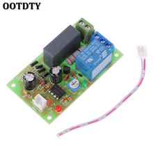 OOTDTY AC 220V Trigger Delay Switch Turn On Off Board Timer Relay Modul