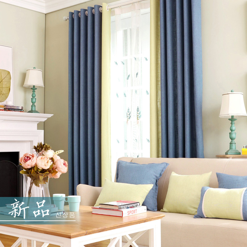 Compare Prices On Curtain Design Online Shopping Buy Low