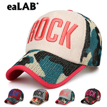 Gorra de béisbol hombres papá sombrero para mujer Casual deportes Snapback  gorras carta bordado doblado visera a9272a4422f