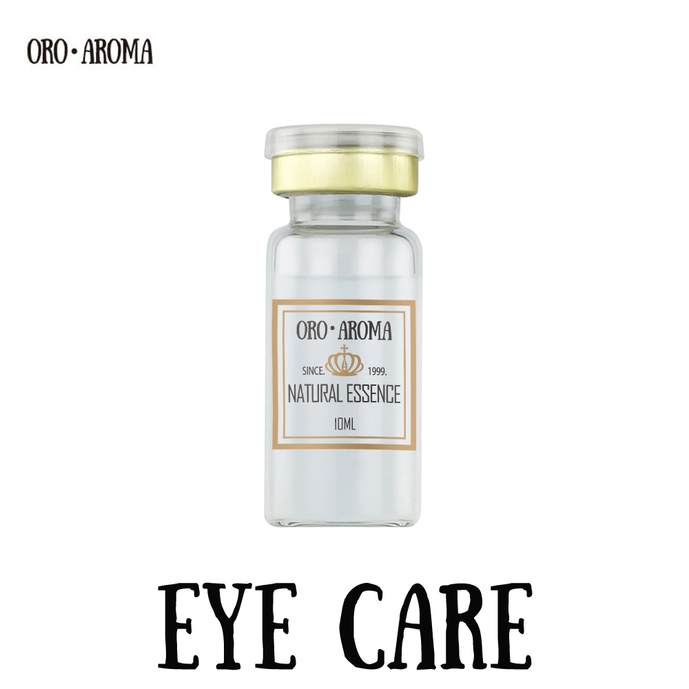 Famous Brand Oroaroma Eye Care Serum Extrace Fade Wrinkles Dark Circles Under Eyes Relieve Tired Eye Dark Circles Fade Wrinkles