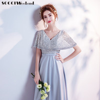 SOCCI Weekend Sliver V Collar With Jacket Long Evening Dress 2017 Pearls Beading Lace Formal Birthday