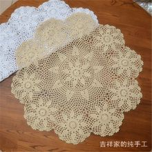 Free Shipping Cotton Crochet Lace Tablecloth Round Table Cloth Table Mat  Table Runner For Home Decoration Towel For Wedding Mat