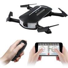 JJR / C H37 소형 아기 ELFIE WIFI FPV 720P 사진기 RC Quadcopter Foldable G 감지기 특별한 RC를 가진 소형 RC Selfie RC 드론