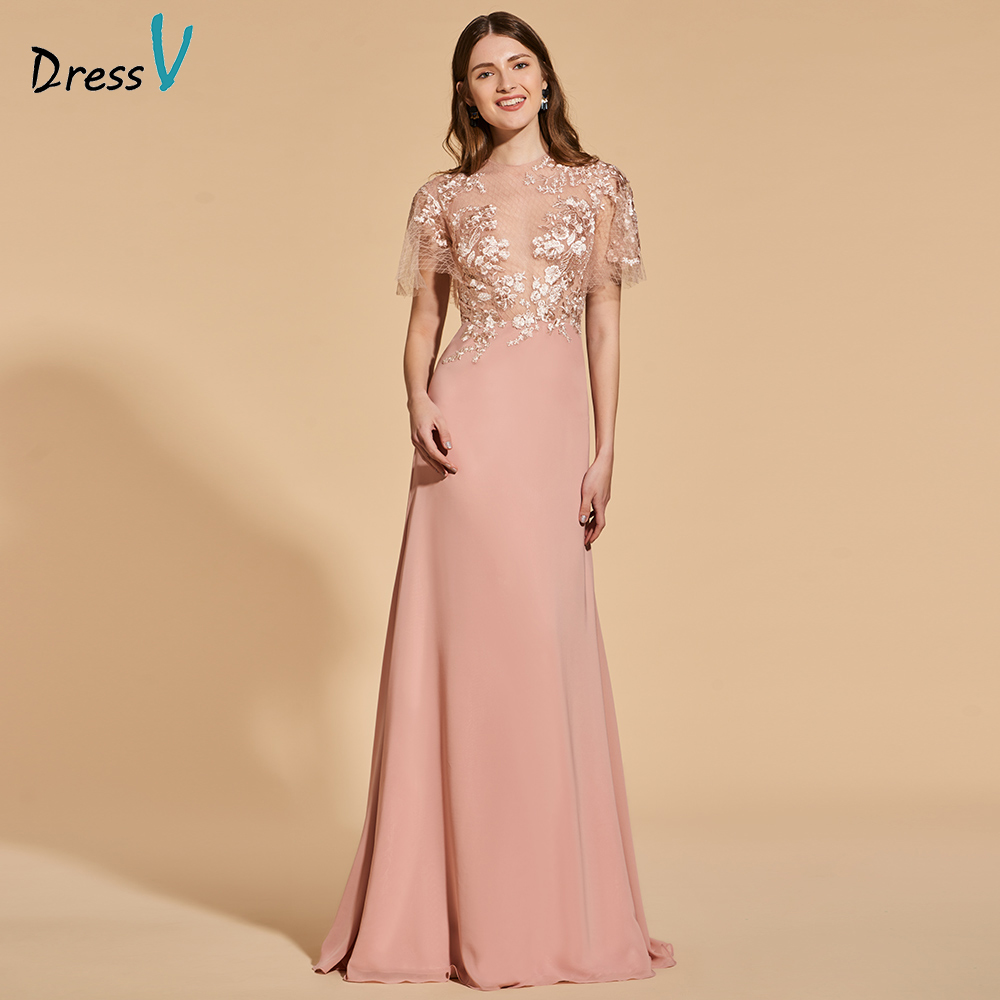 Dressv elegant long   prom     dress   scoop neck short sleeves floor length button evening party gown lace a line   prom     dress   customize