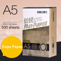 DELI A5 Paper Copy Paper 70g Single Package 500 Sheets