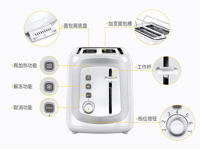 Toaster Home Breakfast Machine Electrolux/ Electrolux ETS3505W Mini Toaster Oven Toast 9