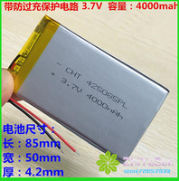 Quality Assurace For CUBE S18 U25GE KB Universal Rechargeable Battery Liter Energy Battery 3 7V 4000mAh
