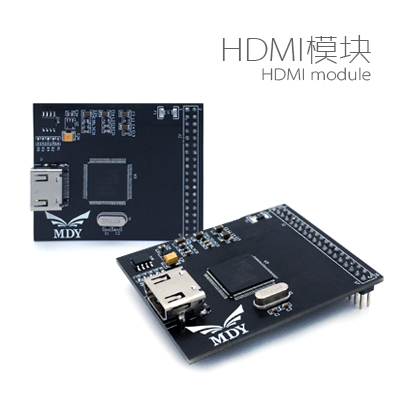 FPGA HDMI Module Altera Xilinx Extension