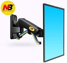 NB F120 17-27 «газовая пружина Full Motion TV настенное крепление держатель ЖК-монитора алюминиевый кронштейн серебристый черный