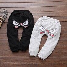 V-TREE Children Harem Pants Smile PP Pants For Girls Boys Trousers Cotton Baby Jogger Stere Ear Sweatpants Kids