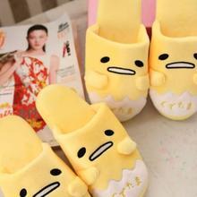 9b863af10b42 1Pair Cute Funny cartoon animation gudetama lazy egg funny winter home  floor slippers holiday toy girl