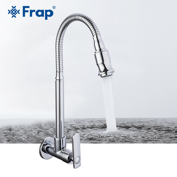 Frap Wall Mounted Kitchen Faucet 360 Degree Swivel Flexible Hose Single Cold Water Kitchen Faucet Brass Kitchen Accessories stainless steel wall mounted kitchen faucet wall kitchen mixers kitchen sink tap 360 degree swivel flexible hose double holes