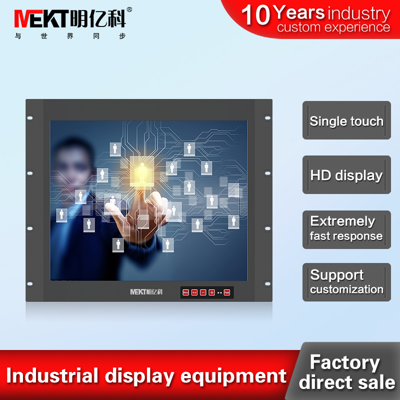 MEKT 19 inch LCD Resistive touch screen display monitor/cabinet rack/tv 12 volts/ front panel waterproof/VGA/RS232 monitors