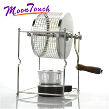 Stainless Steel  Coffee Bean Roaster Roller Baking Machine Hand Rotating Bean Machine DIY Household Small Coffee Bean Roaster цена 2017
