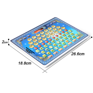 Image 4 - Arabic Language 24 Chapters Holy Quran and Letters World Teaching Learning Mchine for Children,Islam Muslim Kid Educational Toy