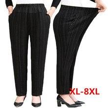 Большие размеры XL-8XL женские брюки для женщин среднего возраста весна осень эластичные прямые брюки с высокой талией женские элегантные черные зимние брюки 731