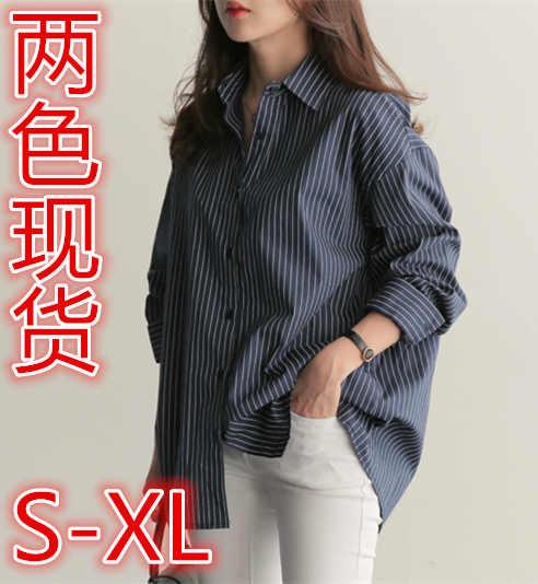 גודל S-XL Plus כחול לבן פסים נשים השרוול ארוך Turn למטה צווארון מקרית למעלה 2018 חדש קיץ OL משרד עבודת החולצה