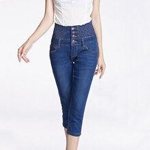 Высокая талия семь джинсы женский эластичный пояс плюс удобрений жира мм тонкие широкий шорты лето мода джинсы женские капри