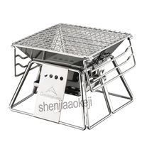 Outdoor Exquisite Portable BBQ Oven Household barbecue Grill Stainless Steel Mini Barbecue furnace 1pc|Electric Grills & Electric Griddles|   -