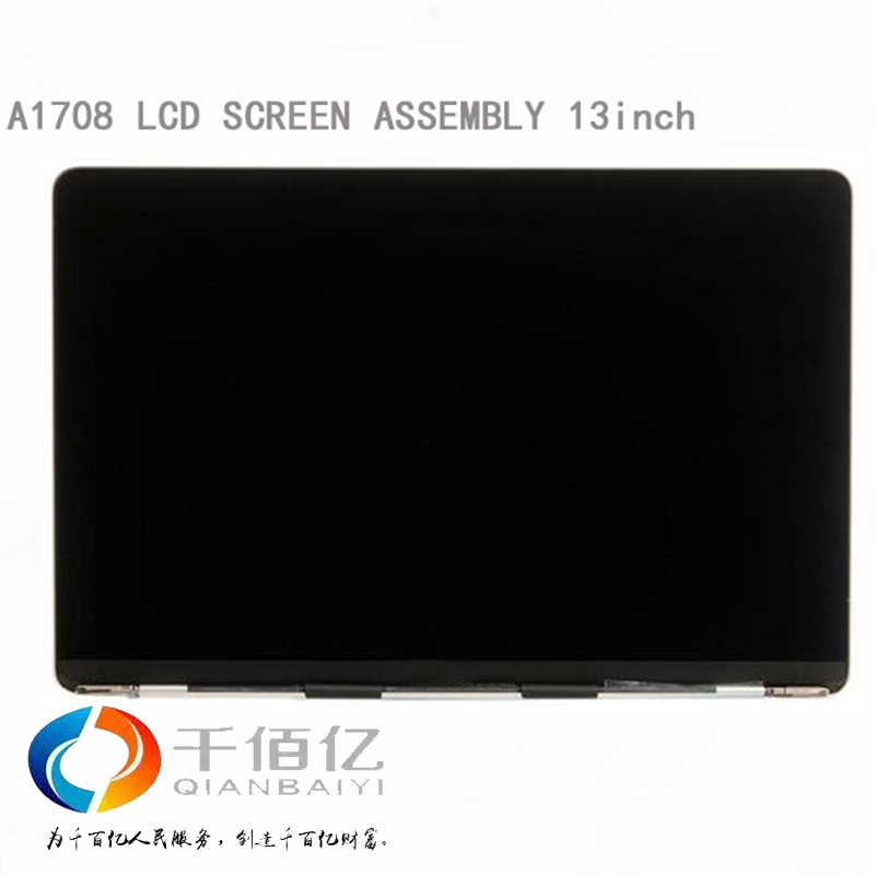Genuine New A1708 13 LCD Screen Assembly For Macbook PRO Retina 13 Inch A1708 LCD Full Panel 2016 Year фильтр maunfeld cf 120