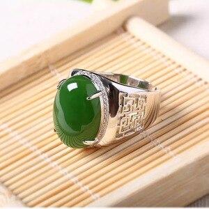 KJJEAXCMY изящное ювелирное изделие из серебра 925 пробы, инкрустированное натуральным jade Jasper мужское кольцо простое и благородное классическое ...