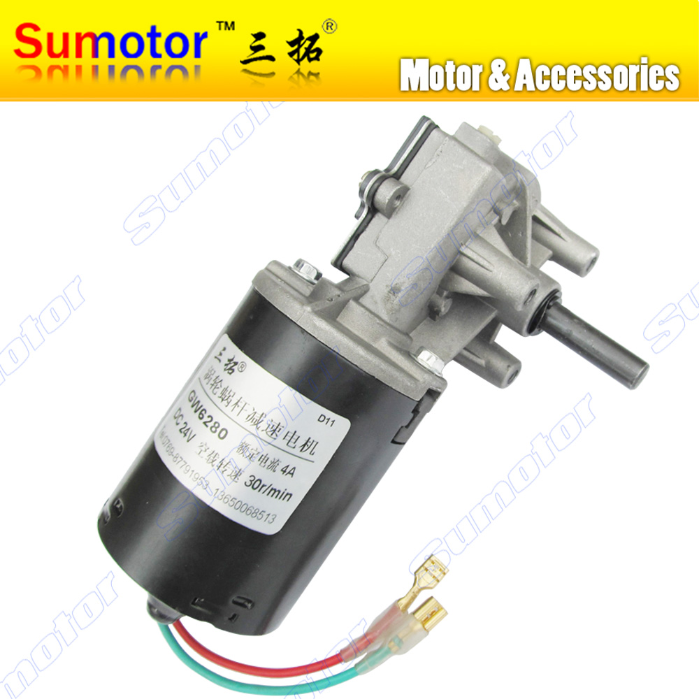 GW6280 DC 24V 30 50 100 rpm Electric Worm Gear Motor Right version Self-locking Garage door replacement Windshield wiper GrillGW6280 DC 24V 30 50 100 rpm Electric Worm Gear Motor Right version Self-locking Garage door replacement Windshield wiper Grill
